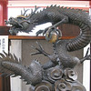 039 - dragon