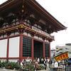 029 - spring equinox festival banner