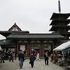 033 - temple