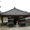 024 - temple