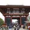 023 - shitennoji temple