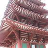 036 - pagoda
