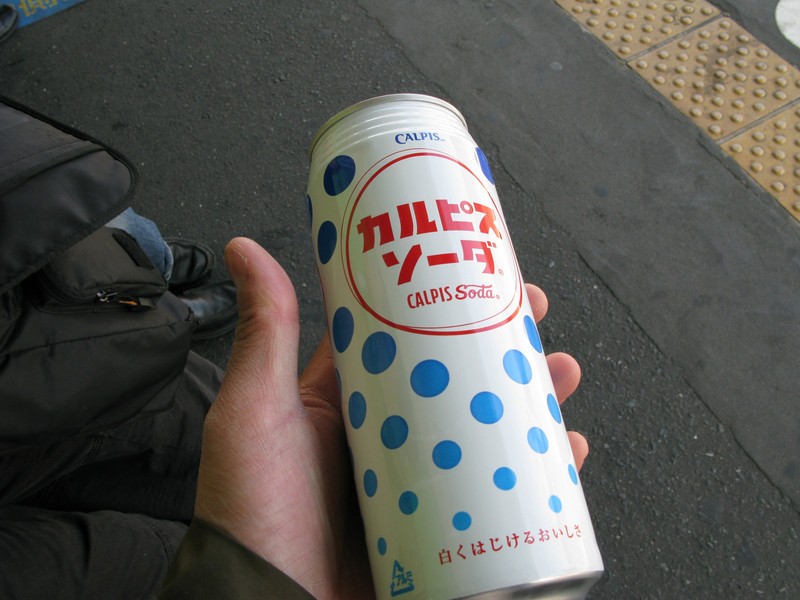 01 - carbonated calpis