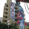 005 - cool building graffiti