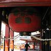 010 - lantern