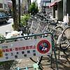 015 - no bikes