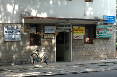 One of the clusters of small shops that provide services on the IISc campus.