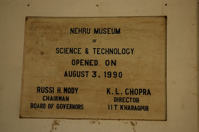 IIT Kharagpur; this building was a detention center built by the British; it is now a museum.