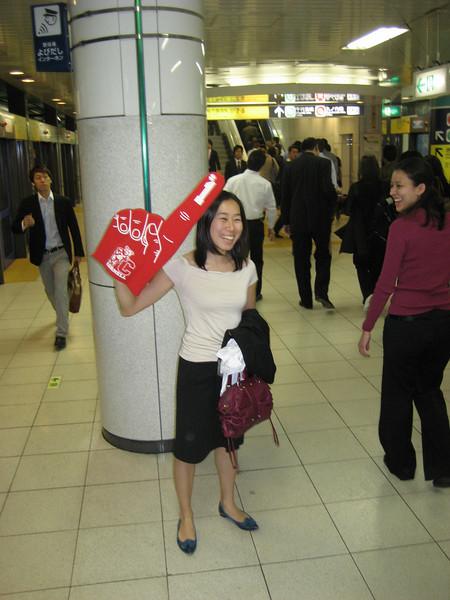 Japan-Korea Trip - Part 1 (Tokyo, Japan)