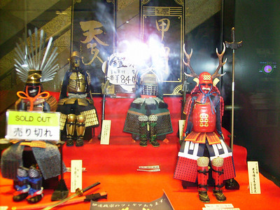 Miniture Suit's of Armor in Osaka Castle