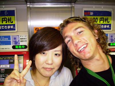 Yukako & I (no smile)