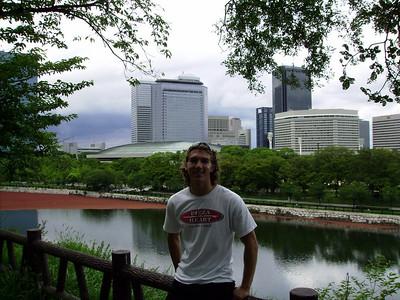 Osaka Park & Moute