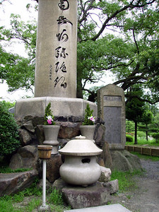Some Shrine
