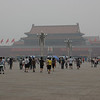 Tiannemen Square is the size of 17 football fields and easily holds over 1MM people.  The camera is not fuzzy, this is the polluted air of Beijing.