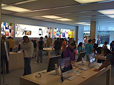 Inside The Apple Store In Munchen.