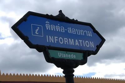 Thailänska paviljongen, Utanede, 1999