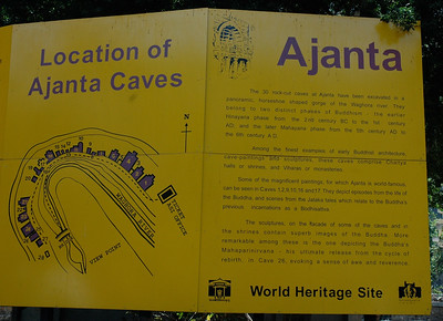 Ajanta: An introduction; note the shape of the river gorge.