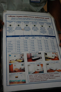 Aravind Eye Hospital: This chart shows the different surgeries, rooms, and prices.