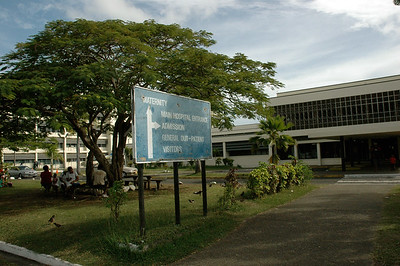 Lautoka hospital, main entrance. Fiji.