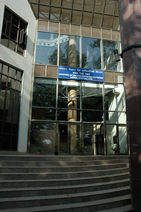 IIT Bombay Computer Science and Engineering.