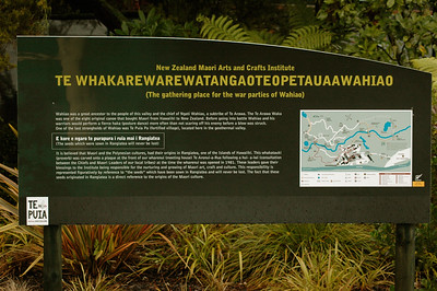 Te Puia is an important historic site for several local tribes. (Rotorua, New Zealand)