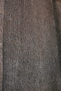 """Shravanabelagola: a huge, ancient inscription in """"old Kannada"""" language on the rock, 1000 years old."""