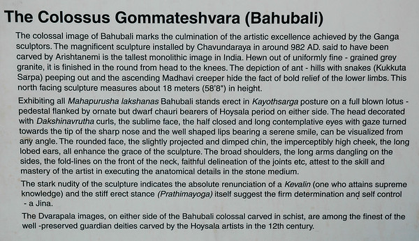 Shravanabelagola: all about the statue.