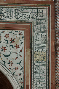 The Taj Mahal: inlaid stones form arabic quotes from the Koran.
