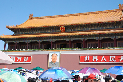 Chairman Mao watches over the square.