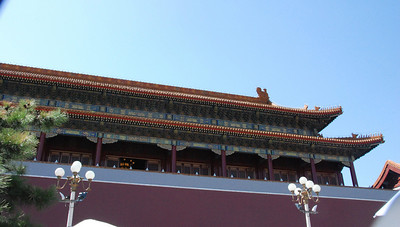 Entering the 'Forbidden City' - home of the Emperor, his concubines, eunuchs, servants & slaves.