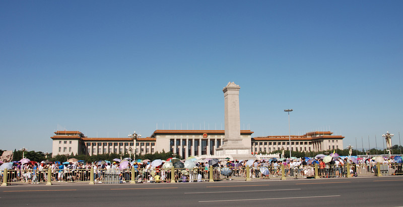 Tiananmen Square and Great Hall of the People (100 acres & a billion umbrellas)