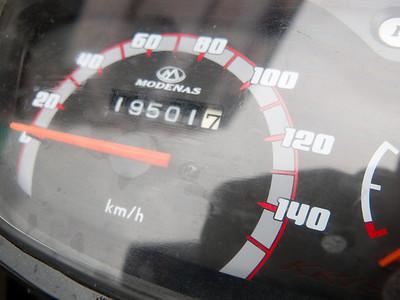 The meter starts around 19400km in Kuching. This is in Serian, Sarawak.