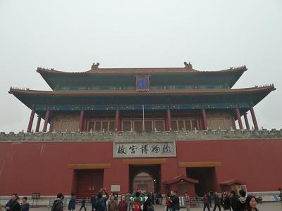 2010 - Beijing, China