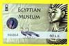 Egypt (egyptian museum)