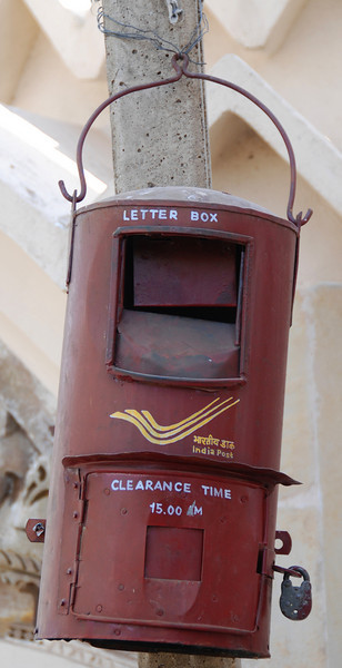 Scenes from the Road: Letter box positioned about six foot up on a pole.