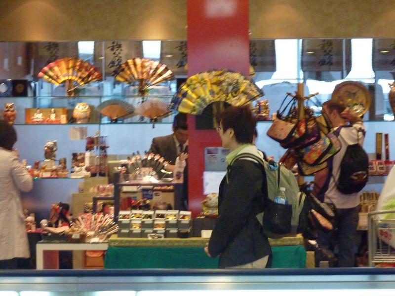 At Tokyo Narita Airport, on way to Bangkok.  Lots of shops inside the terminal building.