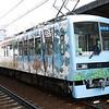 京阪叡山電鐵