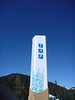 Welcome to the Whistler Olympic Park home of biathlon, cross country skiing and ski jumping.