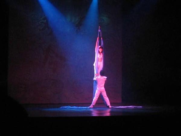 Circus - Air Dance