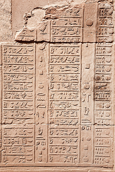 Temple of Sobek and Horus, Kom Ombo<br /> <br /> The column on the far right is a calendar.
