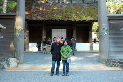 At the shrine in Ise.