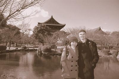 Toji Temple, Kyoto.