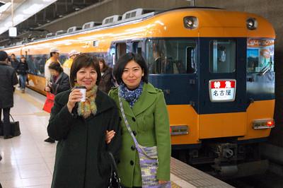 Mane and Yoko enjoying their morning coffee.  Kintetsu station, Nagoya, on our way to Ise.