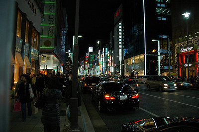Ginza, Tokyo - a high-end shopping district.  We had the most delicious Shabu-Shabu for dinner nearby.