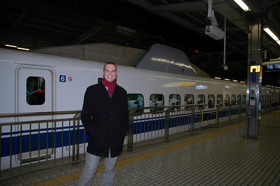 The Shinkansen bullet train station.  We rode this one from Tokyo to Nagoya; a 90-minute ride.