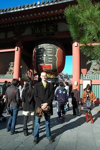 The Thunder Gate, in Asakusa, Tokyo.