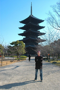 The 5-story pagoda, which are used to house valuable relics, at Toji Temple, Kyoto.