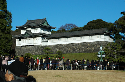 Inside the Imperial Palace.