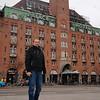 John foran Palace Hotel på rådhusplassen i Køben.