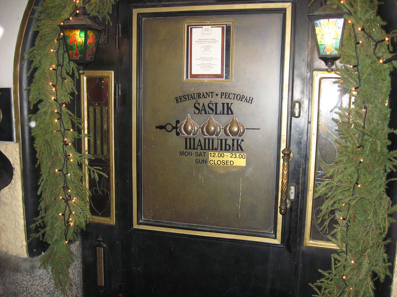 """Saslik, A Russian restaurant<br /> Had the Zakuska appetizers, and chicken Kiev<br /> <br /> 2.7 km walk back to the hotel in -5°C weather.<br /> <br /> <a href=""""http://www.asrestaurants.com/EN/restaurants/saslik/presentation.html"""">http://www.asrestaurants.com/EN/restaurants/saslik/presentation.html</a>"""